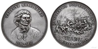 4 апреля 1794 года — Битва под Рацлавицами.jpg