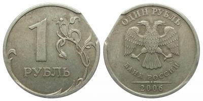 1 рубль 2006 СПМД (край листа).jpg