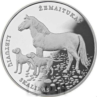Литва €1.5 2017 год «Литовская природа» (реверс).jpg