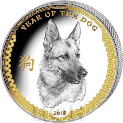 Палау 5 долларов 2018 год «Год Собаки» (реверс).jpg