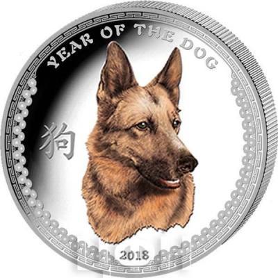 Палау 5 долларов 2018 год «Год Собаки» окрашивание (реверс).jpg