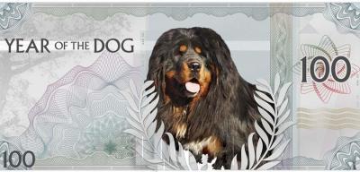 Монголия 100 тугриков «Год собаки» (реверс).jpg