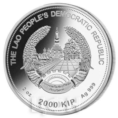 Лаос 2000 кип 2018 год (аверс).jpg