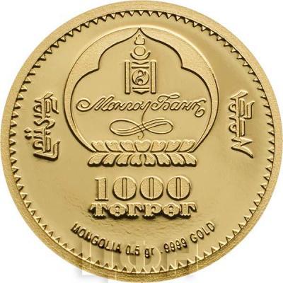 Монголия 1000 тугриков. (аверс).jpg