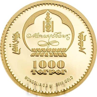 Монголия 1000 тугриков (аверс).jpg