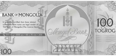 Монголия 100 тугриков (аверс).jpg