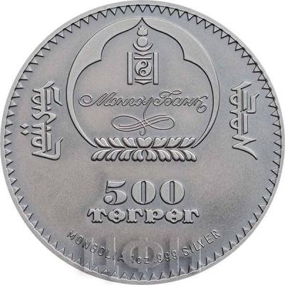 Монголия 500 тугриков (аверс).jpg
