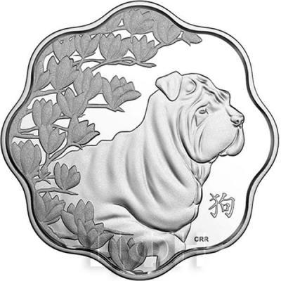 Канада 15 долларов 2018 год «Год собаки» (реверс).jpg