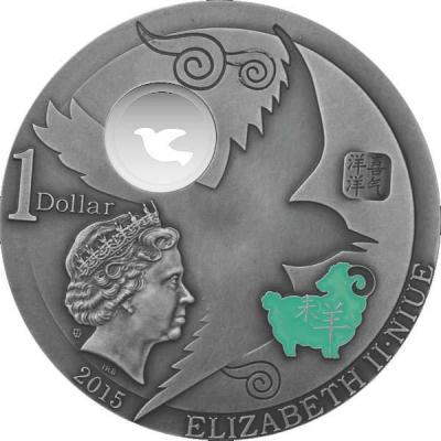 Ниуэ 1 доллар 2015 - Год Козы  (аверс).jpg