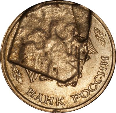 DSC05855.JPG_coin_1_ — копия.png