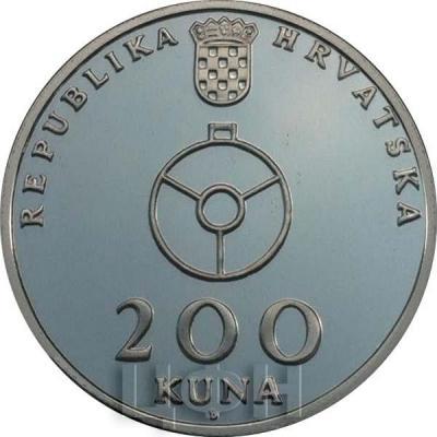 Хорватия 200 хорватских кун 2015 (аверс).jpg