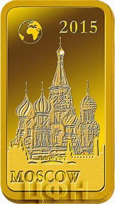 Соломоновые острова 10 долларов, 2015 «Москва Кремль» (реверс).jpg