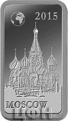 Соломоновые острова, половина доллара 2015 «Москва Кремль» (реверс).jpg