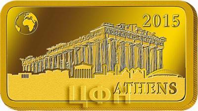 Соломоновые острова 10 долларов, 2015 «Афины - Парфенон» (реверс).jpg