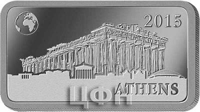 Соломоновые острова, половина доллара 2015 «Афины - Парфенон» (реверс).jpg