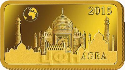 Соломоновы острова 10 долларов, 2015 «Агра - Тадж-Махал» (реверс).jpg