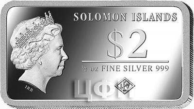 Соломоновые острова 2 доллара (аверс).jpg