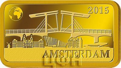 Соломоновые острова 10 долларов 2015 «Амстердам - Тощий мост» (реверс).jpg