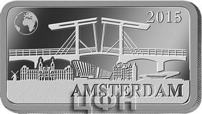 Соломоновые острова 2 долларА 2015 «Амстердам - Тощий мост» (реверс).jpg