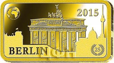 Соломоновые острова 10 долларов 2015 «Берлин - Бранденбургские ворота» (реверс).jpg