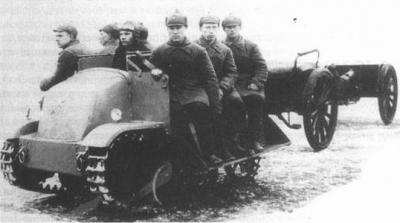 Pioneer_artillery_tractor_with_crew.jpg