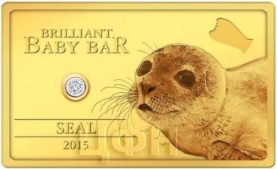 Ниуэ 5 долларов 2015 «Детёныш тюленя» (реверс).jpg