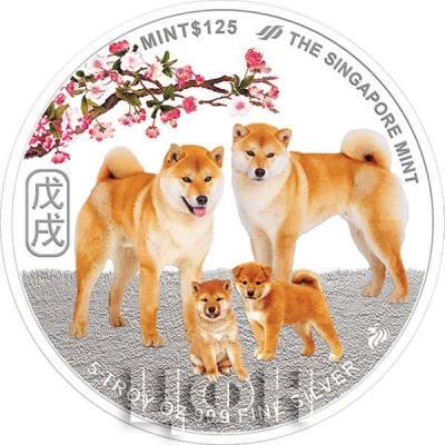 125 сингапурских долларов 2018 год «Год собаки» (аверс).jpg