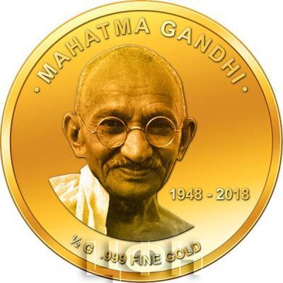 Сенегал 250  франков КФА 2018 «Махатма Ганди» (реверс).jpg
