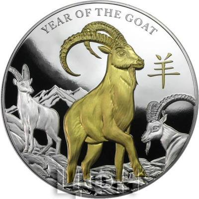 Ниуэ 8 долларов 2015 год «Год козы» (реверс).jpg