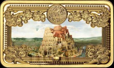 Ниуэ 50 долларов 2015 год горизонталь «Вавилонская башня (Питер Брейгель)» (реверс).jpg