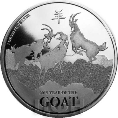 Ниуэ 2 доллара 2015 год «Год Козы» (реверс).jpg