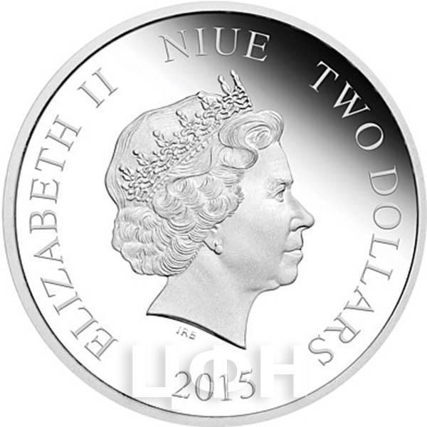 Ниуэ 2 доллара 2015 год (аверс).jpg