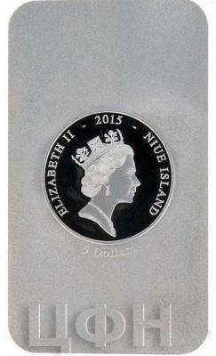 Ниуэ 2015 $5 Мемориал Линкольна (аверс).jpg