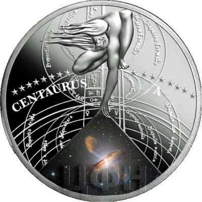 Ниуэ 1 доллар 2015 год «Галактика Центавр А» (реверс)..jpg