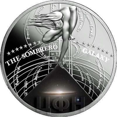 Ниуэ 1 доллар 2015 год «THE SOMBRERO GALAXY» (реверс).jpg