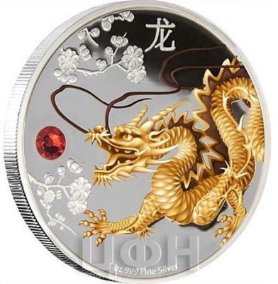 Ниуэ 2 доллара 2015 год «Дракон» (реверс).jpg