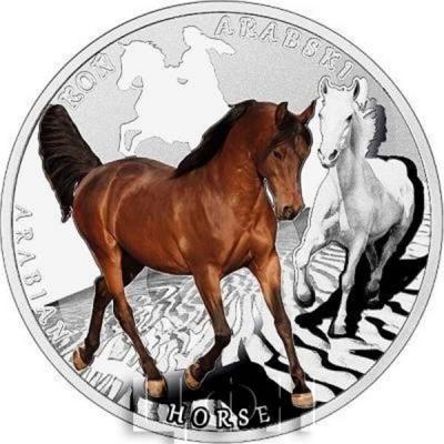 Ниуэ 1 доллар 2015 год «Арабская лошадь» (реверс).jpg