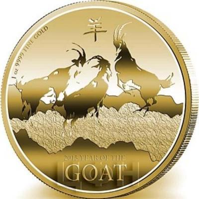 Ниуэ 200 долларов 2015 год «Коза» (реверс).jpg