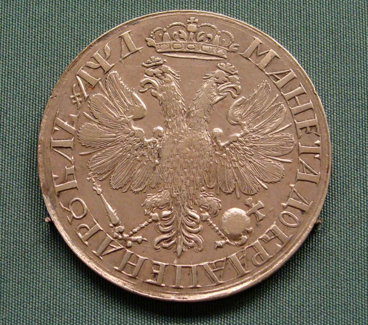 Coins su forum 3 копейки 1931 года цена в украине