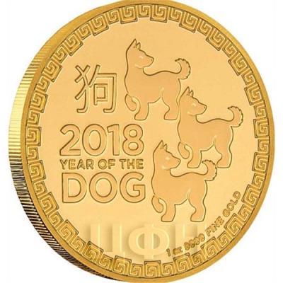 Ниуэ 250 долларов 2018 год «Год собаки» (реверс).jpg