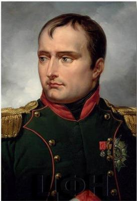 Ниуэ 5 долларов 2015 год «Император Наполеон I» (реверс).jpg
