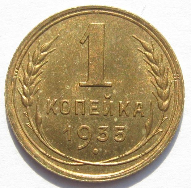 Coins su forum 1 рубль 1980