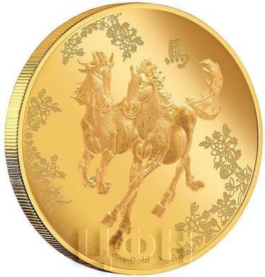 Ниуэ 25 долларов 2015 год «Лошади фэн-Шуй» (реверс).jpg