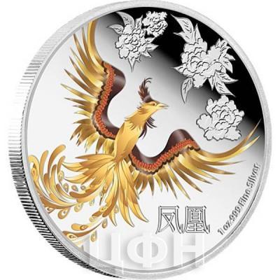 Ниуэ 2 доллара 2015 год «Феникс» (реверс).jpg