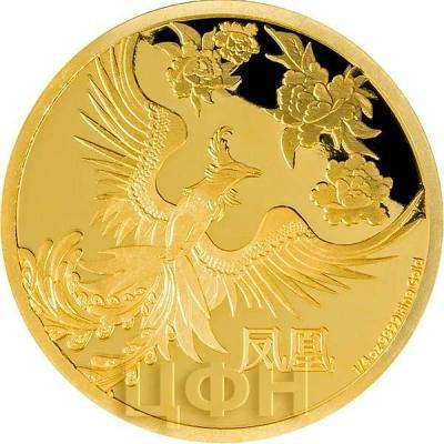 Ниуэ 25 долларов 2015 год «Феникс  фэн-Шуй» (реверс).jpg