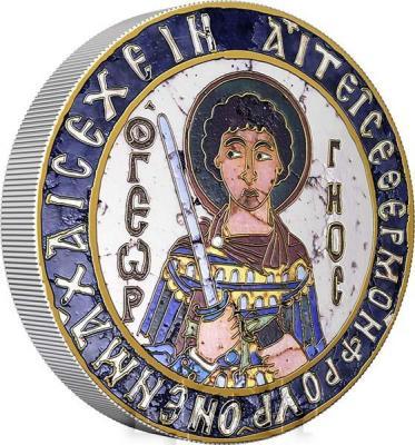 Ниуэ 25 долларов 2015 год «реликварий-медальон» (реверс).jpg