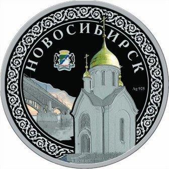 niue_1_dollar_2012_novosibirskaya_chasovnya_(1).jpeg.6188f7e17e2f66b8b1dd6d0dc8b813d5.jpeg