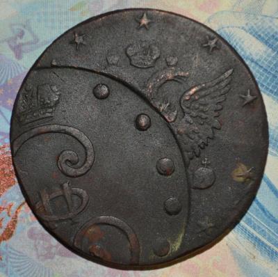 10 копеек 1762-96  2.jpg