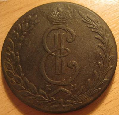 10 копеек 1776 1.jpg