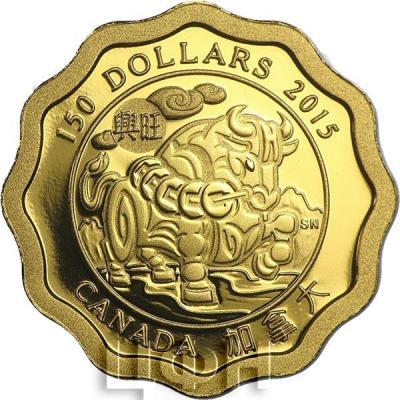 Канада 150 долларов 2015 год «Благословение» золото (реверс).jpg